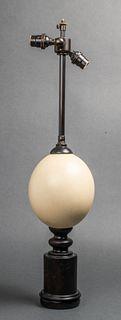 Modern Ostrich Egg Two-Light Table Lamp