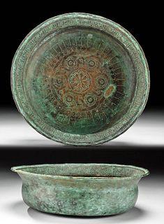 12th C. Islamic Seljuk Brass Bowl - Intricate Interior!