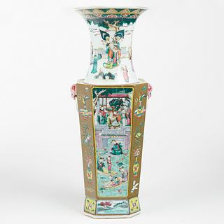 Large Chinese Qing Famille Rose Porcelain Vase - 22 inch