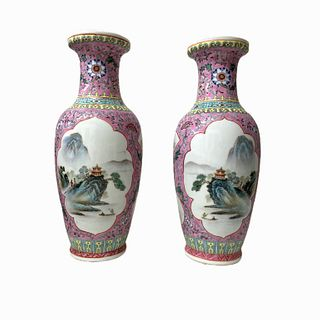 Pair of 20th Century Chinese Porcelain Vases