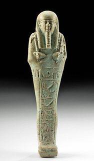 Egyptian Faience Ushabti w/ Hieroglyphs