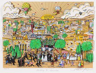 Charles Fazzino 'Wedding in Jerusalem' Serigraph