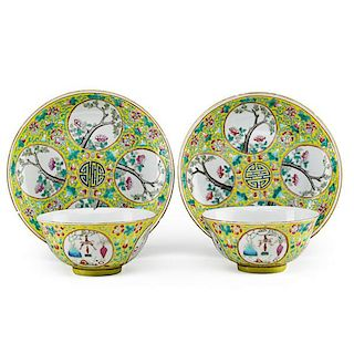 PAIR OF CHINESE REPUBLIC PORCELAIN CUPS AND DISHES
