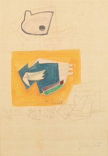 Atanasio Soldati (Parma 1896-Parma 1953)  - Untitled, 1950/51