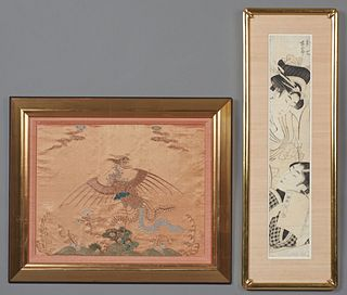Chinese Embroidery on Silk, 19th c., of a flying bird, presented in a gilt frame; together with a Japanese watercolor scroll, with a...