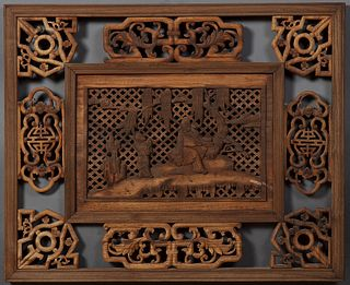 Chinese Pierce Carved Figural Mahogany Plaque or Screen, early 20th c., the center with an elder and child, H.- 25 in., W.- 30 1//2...