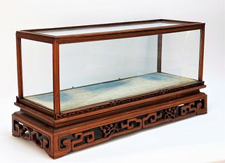 Antique Chinese Huanghuali Septer Display Case