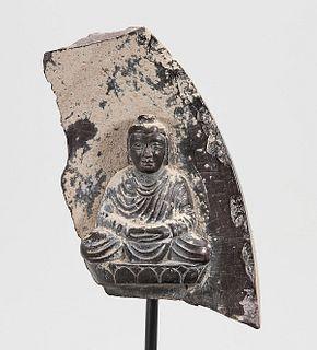 Chinese Stone Buddha Fragment