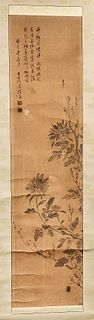 Group of Three Chinese Painted Scrolls