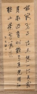 Group of Three Painted Scrolls