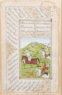 INDO-PERSIAN MINIATURIST (19TH CENTURY)