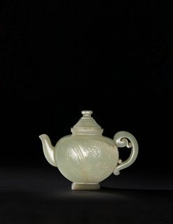 Chinese Jade Carved Lidded Teapot,18th Century