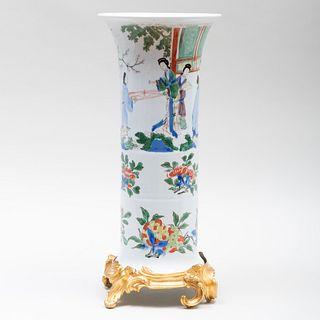 Mottahedeh Porcelain Beaker Vase with a Gilt-Bronze Base