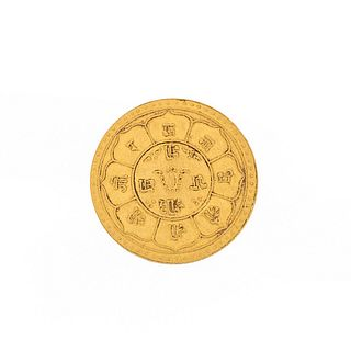 Nepal Two Mohar Gold Coin