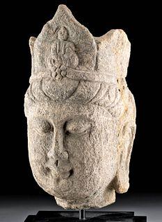 Lifesize Chinese Ming Dynasty Stone Head of Guanyin