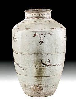 Tall Chinese Ming Dynasty Cizhou Ware Wine Jar