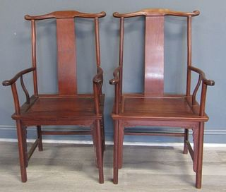 A Vintage Pair Of Chinese Hardwood Yoke