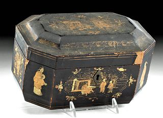 Chinese Qing Dynasty Lacquered Wooden Box w/ Ivory Cap