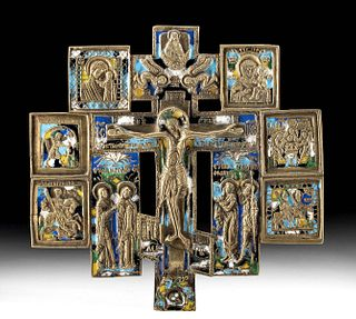 Russian Coptic Enameled Bronze Icon - Crucifix