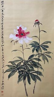A Chinese Painting, Zhang Daqian Mark