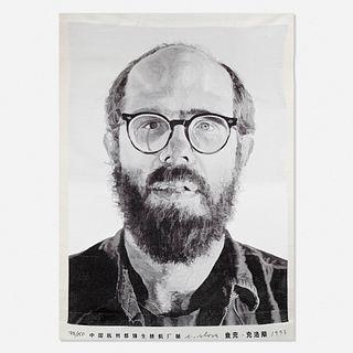 Chuck Close, Self-portrait (tapestry)