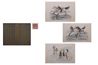 A Chinese Horse Painting Album, Xu Beihong Mark