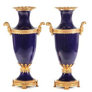 Pair Sevres Style Bleu De Roi Porcelain Urns