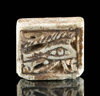 Egyptian Late Dynastic Faience Bead Eye of Horus