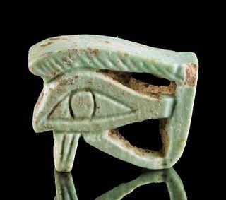 Egyptian Faience Eye of Horus / Wadjet Bead