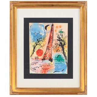 "Marc Chagall. ""Vision of Paris-Eiffel Tower"""