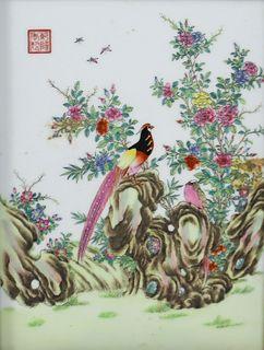 Chinese Famille Rose Enamel Porcelain Plaque