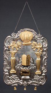 Judaica Russian Silver Repousse Torah Shield