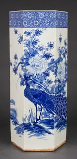 Chinese Blue & White Porcelain Umbrella Stand