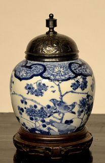 CHINESE BLUE & WHITE PORCELAIN GINGER JAR VASE