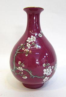 Small Gourd Vase