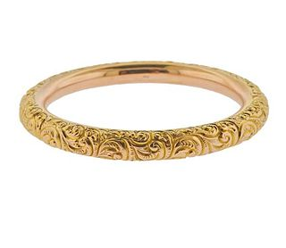 14k Gold Engraved Bangle Bracelet