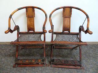 Huanghuali Qing Jiaoyi Folding Chairs