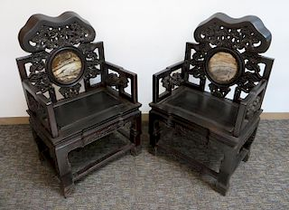 Pair Qing Zitan Chairs With Stone Insets