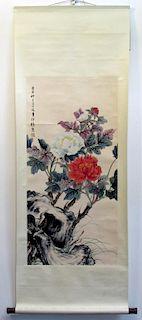 Scroll Of Budding Flower