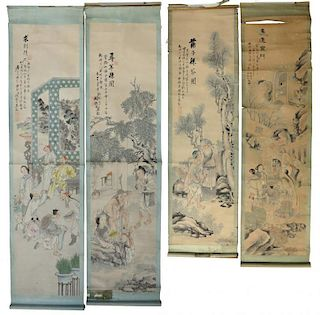Four Chinese Watercolor Scrolls