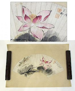 Lotus Blossom In Watercolor, A Fan Liner