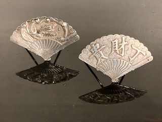 Pair Wang Hing & Co. Chinese Export Silver Place Card Holders