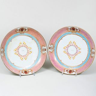 Pair of Chinese Export Porcelain Saucer Dishes Decorated with the Arms of Grimaldi