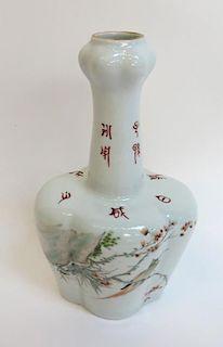 Republic Period Vase