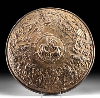19th C. Victorian Era European Iron / Brass Shield