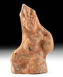 Egyptian Alexandrian Terracotta Figure - Erotic Horus