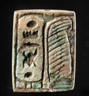 Egyptian Glazed Steatite Plaque Bead for Thutmose III