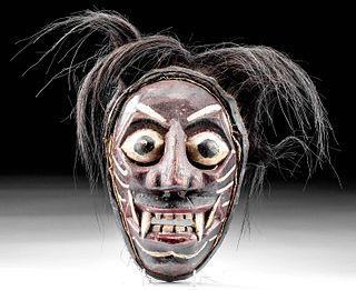 20th C. Javanese Painted Wood Dance Mask - Buta