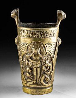 17th C. Iberian Brass Vessel New Testament Scenes