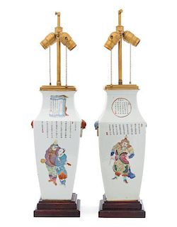 * A Pair of Famille Rose Porcelain Vases LIKELY 19TH CENTURY Height 15 1/4 inches.